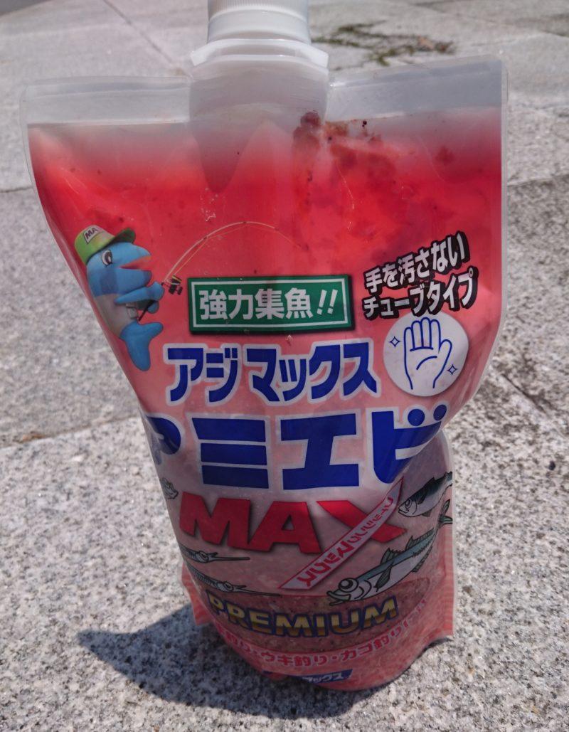 いざという時のために常温保存サビキエサおすすめ7点   お気楽オヤジの釣り日誌2 阪神支局