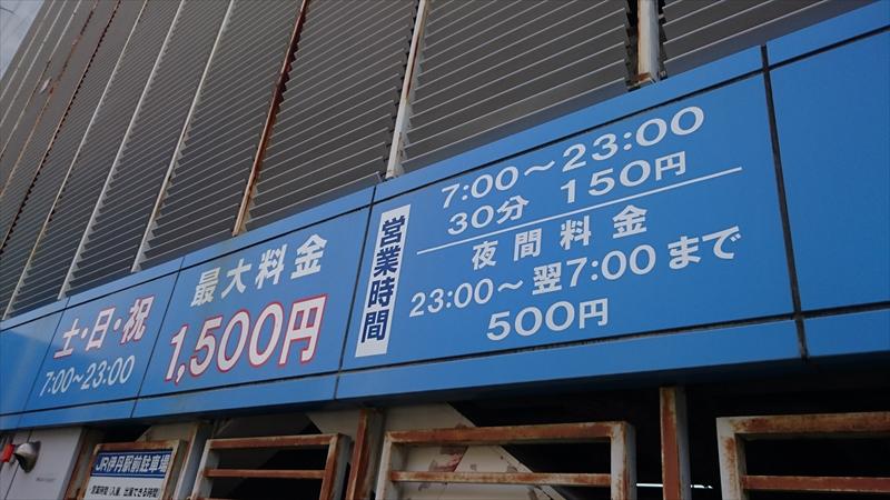 阪神運転免許更新センターの横の駐車場